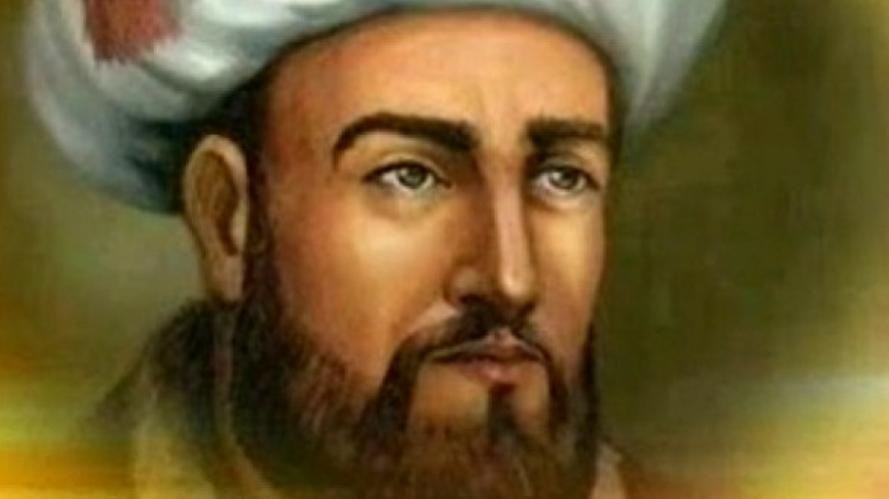 الإمام أبو حامد الغزالي